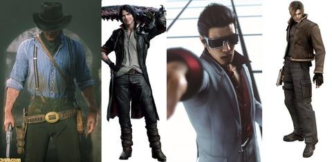 ファッションがかっこいいゲームキャラクター7選