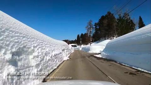 ホイールローダー除雪車、雪壁の中を走るドライブ YouTube新着ピックアップ「きょうの車載動画」
