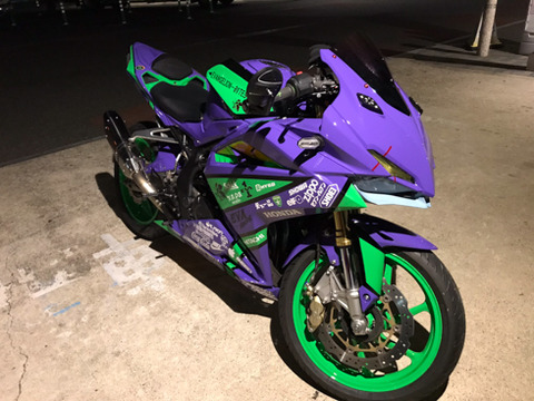 nt_20210701evabike007