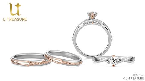 「エヴァンゲリオン」ロンギヌスの槍をモチーフにした婚約&結婚指輪が登場
