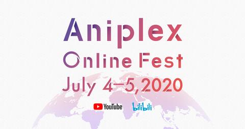 『Aniplex Online Fest』今週末開催