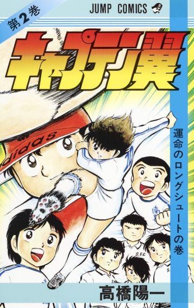 少年ジャンプの「好きなスポーツ漫画」ランキング