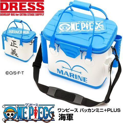 《ワンピース》 釣具ブランド「DRESS」コラボグッズ発売