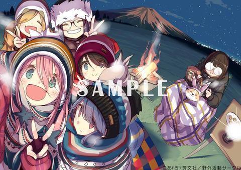 TVアニメ「ゆるキャン△」Blu-ray BOX、2020年12月16日発売決定!