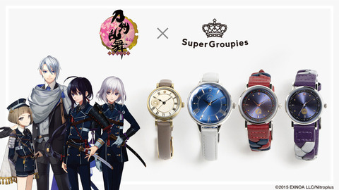 「刀剣乱舞」腕時計が登場!