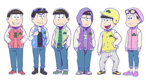「おそ松さん」第3期、スタジャンで決めた6つ子の全身ショット初公開