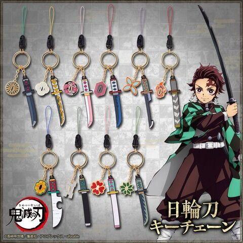 「鬼滅の刃」日輪刀デザインのキーチェーンが登場!