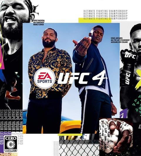 今週発売のゲームソフト一覧。『EA SPORTS UFC 4』やSwitch版『アンセスターズレガシー』が登場!