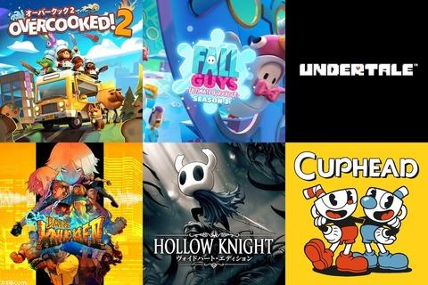 【PSストアセール】『Fall Guys』25%オフ、『UNDERTALE』40%オフ、『カップヘッド』25%オフなど、インディーゲームがお買い得に!