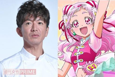 木村拓哉は女児向けアニメがお好き!?