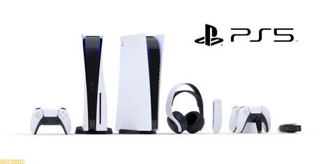 PS5周辺機器の詳細情報が発表。