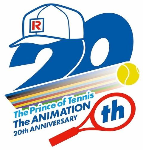 《テニスの王子様》アニメ20周年記念イベントが10月10日開催
