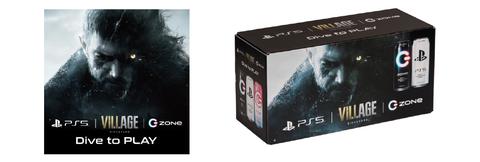 エナジードリンク「ZONe」×『バイオハザード ヴィレッジ』のコラボアソートパックがAmazon限定で5月25日より発売!