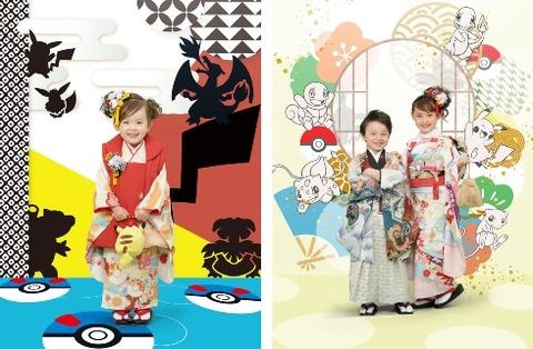 tanimachi_pokemonkimono01