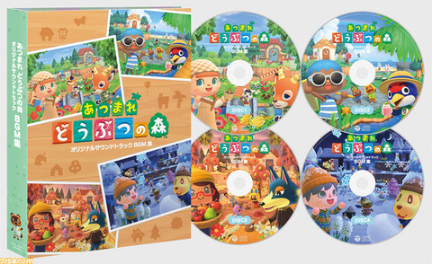 『あつ森』サントラCD3種が6月9日に発売決定。