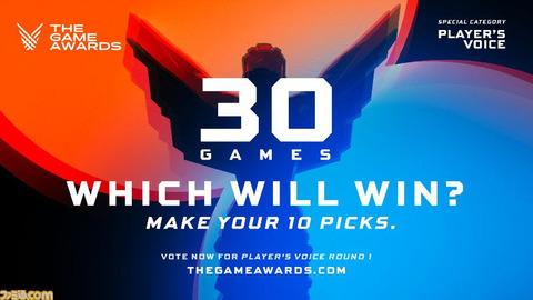"""The Game Awards 2020""ユーザーの声で決まる""Player's Voice""の投票が開始。"