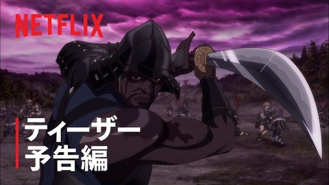 MAPPA制作、Netflixアニメ『Yasuke -ヤスケ-』副島淳、平岳大ら日本版キャスト発表