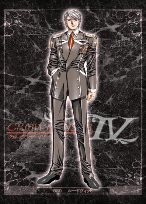 G4_73C