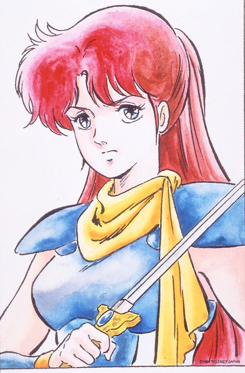 Lyena