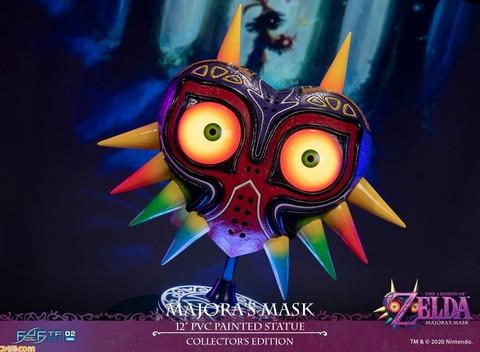『ゼルダの伝説 ムジュラの仮面』フィギュアの予約受付がスタート
