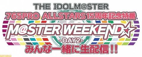 『アイマス』765プロオールスターズ全キャストに加えて、滝田樹里さん&赤羽根健治さんが出演する特別番組が本日(8月2日)17時より配信