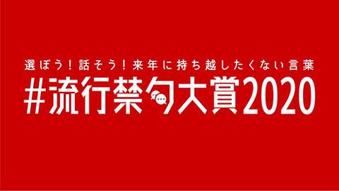 s20201218_ryukokinku_1
