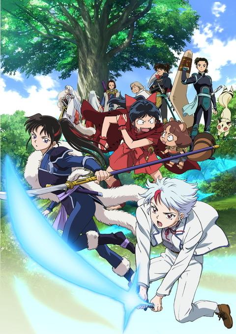 「半妖の夜叉姫」松本沙羅、小松未可子、田所あずさがメインキャストに! PVも初公開