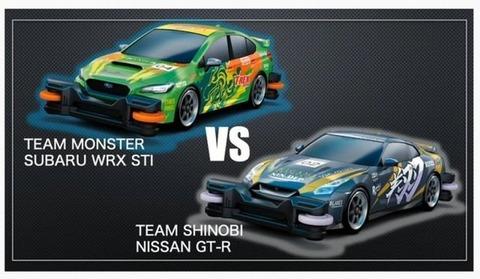 日産とSUBARU、トミカでレース対決
