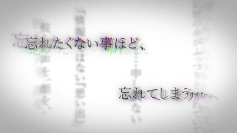 「スタンドマイヒーローズ」OVA制作決定!