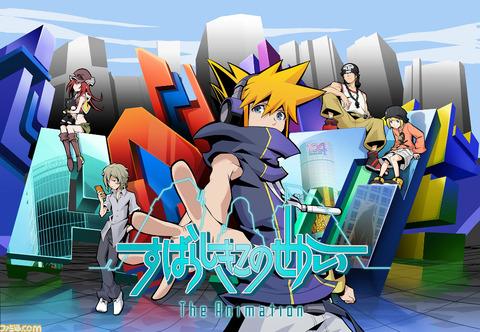 アニメ『すばらしきこのせかい』2021年放送決定! ティザーPVやスタッフが公開。
