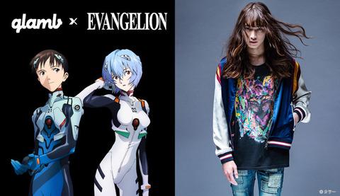 「エヴァンゲリオン」×「glamb」シンジや初号機デザインのTシャツやフーディが登場