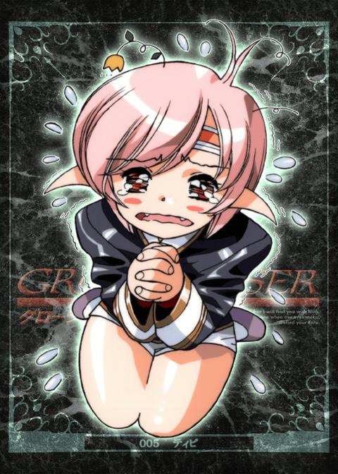 G4_6F1