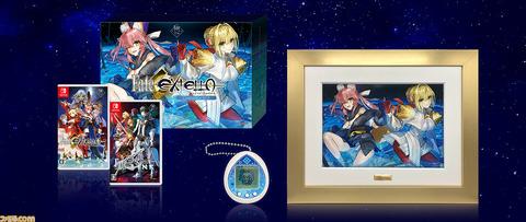 『Fate/EXTRA』10周年記念『Celebration BOX』予約受付開始。