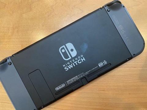 fixed-nintendo-switch-back-960x720