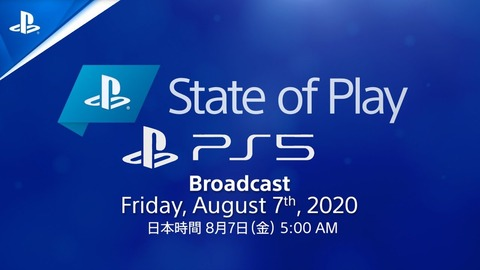 [日本語] State of Play | 2020/8/7 | PlayStation