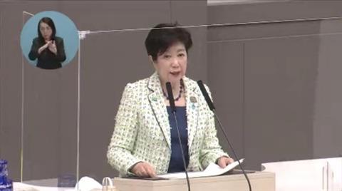 ゲーム規制条例、東京都は追随せず 小池都知事「科学的根拠に基づかない制限は行わない」