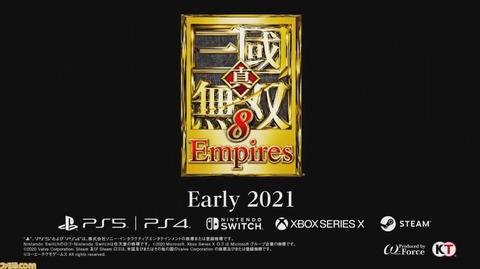 『真・三國無双8 Empires』がPS5、PS4、Switch、XSX、PC向けに発売決定!