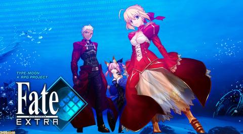 『Fate/EXTRA』10周年の7/22にお祝い動画の投稿が予告される。