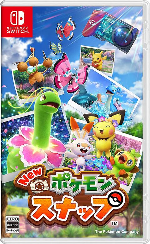 210205-pokemonShokuzai-01