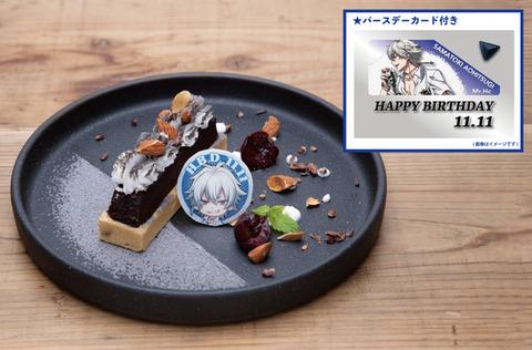 「ヒプノシスマイク」×PARCOのコラボカフェ開催! 東京・大阪・名古屋で期間限定オープン