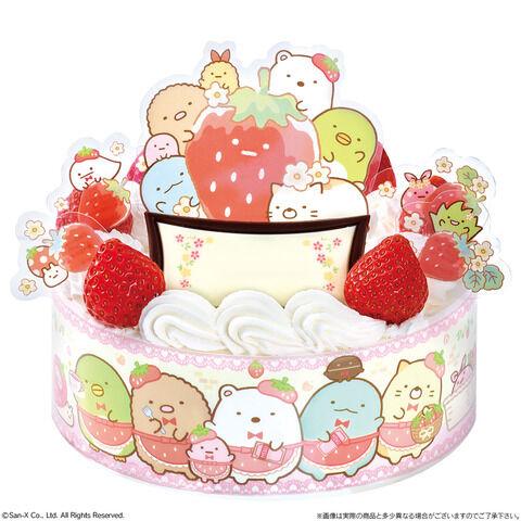 「すみっコぐらし」のお祝いケーキが登場!