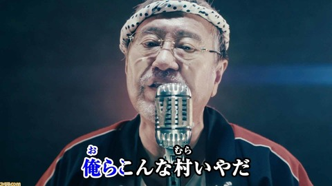 """吉幾三さんが熱唱する『バイオハザード ヴィレッジ』公式イメージソング""""俺らこんな村いやだLv.100""""が公開。"""