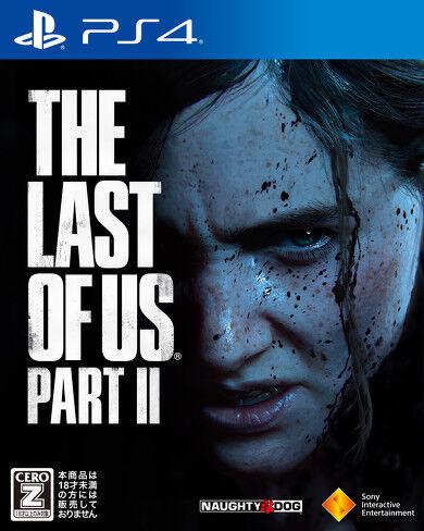 賛否両論の問題作「The Last of Us Part II」をそれでも評価したい理由