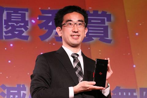 """映画『鬼滅の刃』AMDアワード""""総務大臣賞""""受賞"""