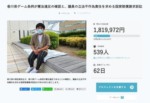 daigoro_200622kakgawa01_w490