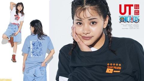 『ワンピース』とユニクロのコラボTシャツが4月23日より発売!