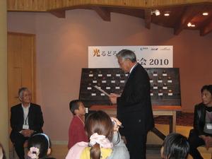 2010秋 109
