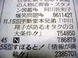 39bf99cb.JPG