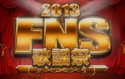 fns2013