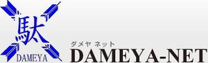 dameya_logo